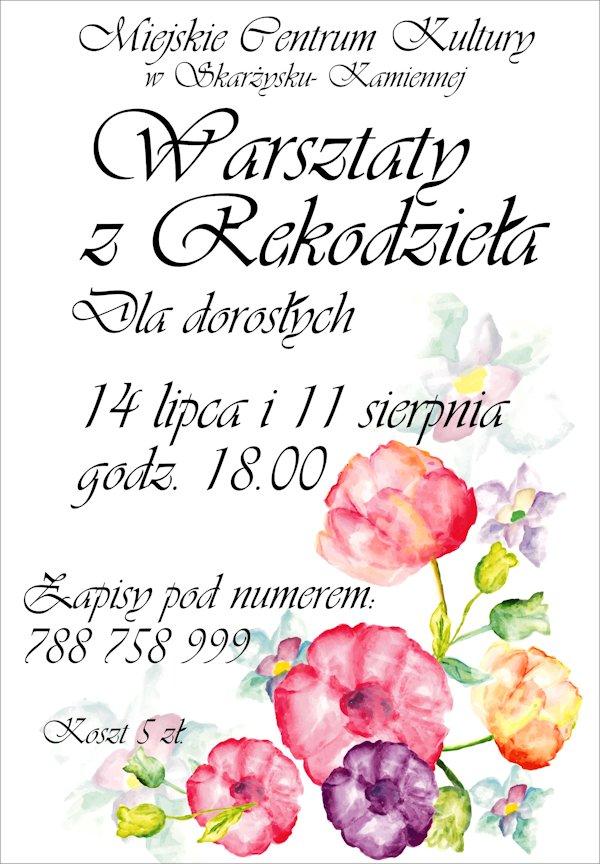 Warsztaty z Rękodzieła dla dorosłych  – MCK – 11.08.2015