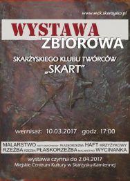 """Wystawa zbiorowa Skarżyskiego Klubu Twórców """"SKART"""""""