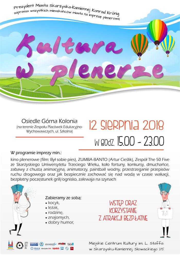 Kultura w plenerze – Górna Kolonia – 12.08.2018