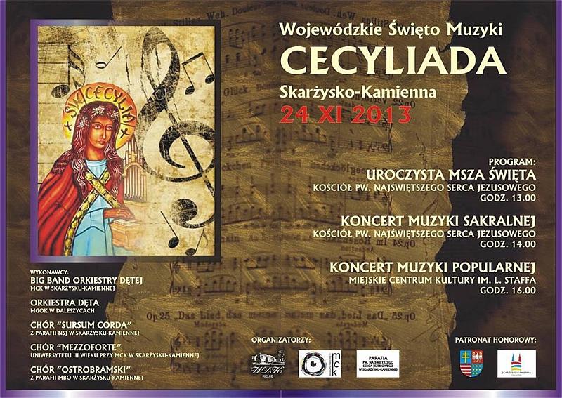 Cecyliada - MCK - Skarżysko-Kamienna - 24.11.2013