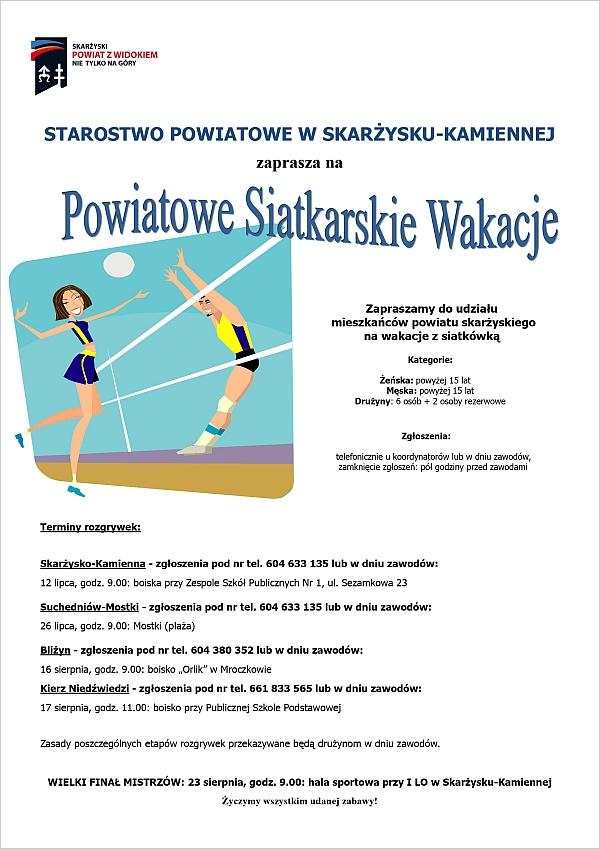Powiatowe Siatkarskie Wakacje 2014