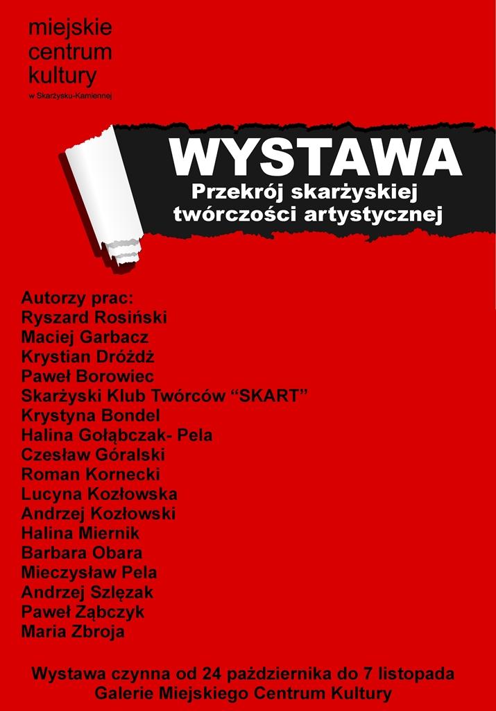 """""""Przekrój skarżyskiej twórczości artystycznej"""" – wystawa – MCK – 24.10 - 07.11.2014 r."""