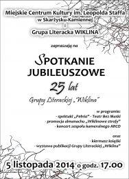 """25 lat Grupy Literackiej """"Wiklina"""" – spotkanie jubileuszowe"""