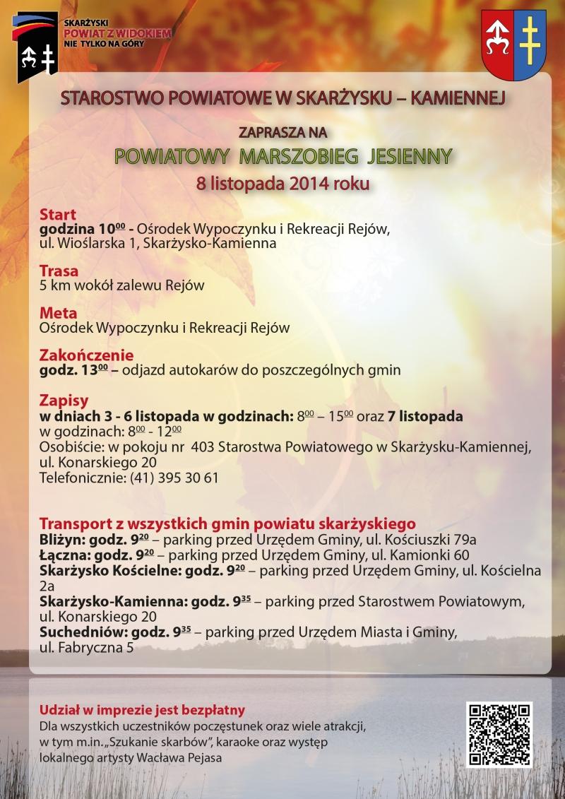 Powiatowy Marszobieg Jesienny - Rejów - 08.11.2014 r.